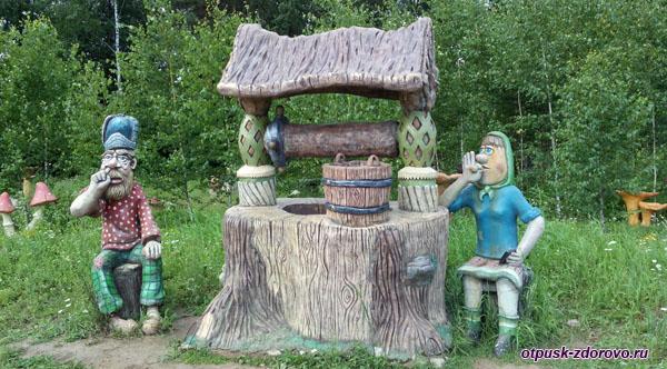 Дед и бабка у колодца, Парк-заповедник сказок Берендеево Царство, Серпуховский район