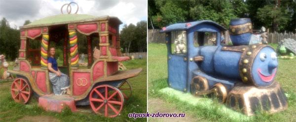Карета или паровозик из Ромашково, Парк-заповедник сказок Берендеево Царство, Серпуховский район