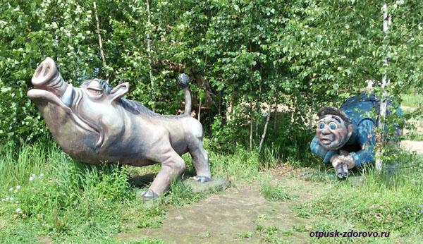 Охота на кабана, Парк-заповедник сказок Берендеево Царство, Серпуховский район