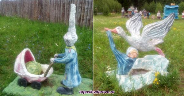 Веселые животные, Парк-заповедник сказок Берендеево Царство, Серпуховский район