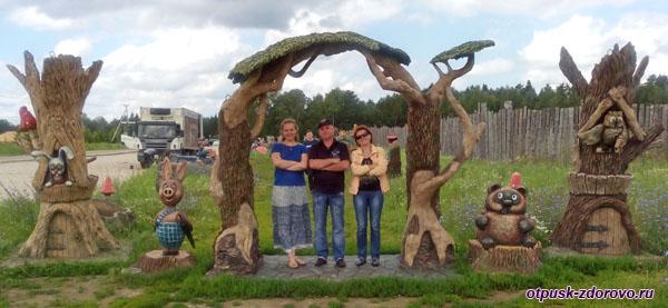 Вход в Парк-заповедник сказок Берендеево Царство, Серпуховский район