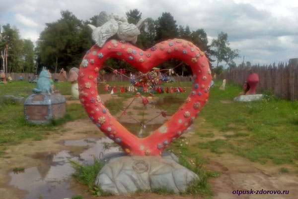 Сердце и голуби, Парк-заповедник сказок Берендеево Царство, Серпуховский район