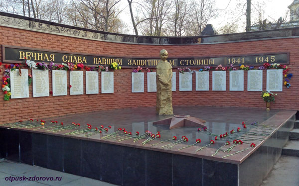 Даниловское кладбище, мемориал героям Великой Отечественной войны