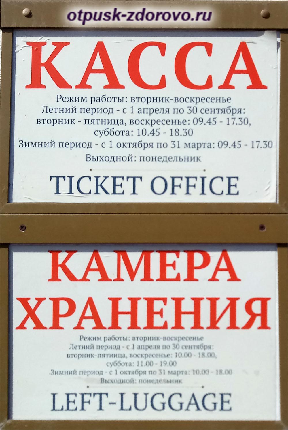 Музей Коломенское, дворец царя Алексея, режим работы
