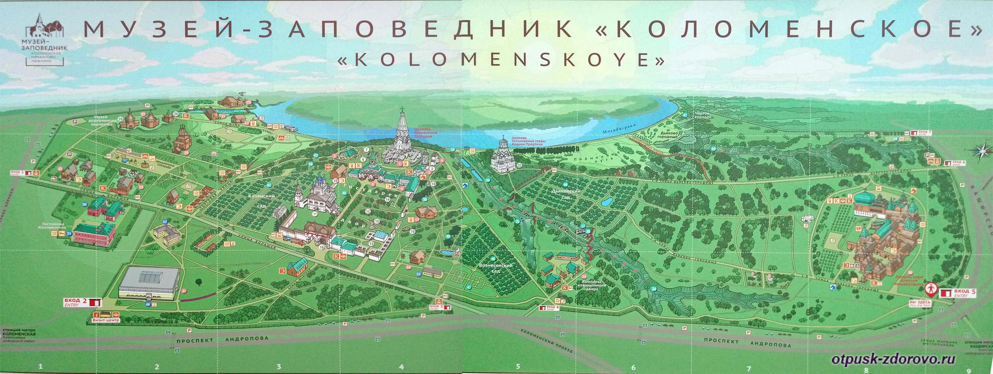 План-схема Парка Коломенское в Москве