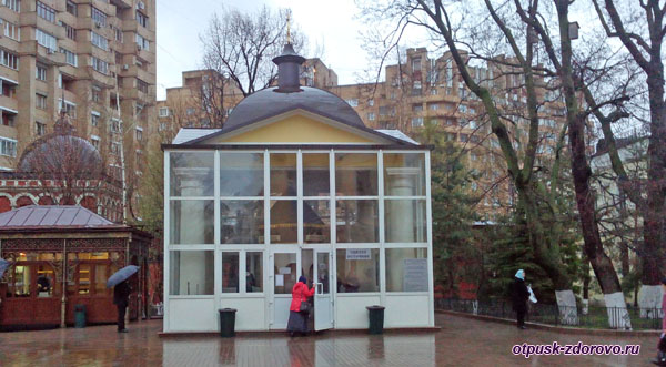 Покровский монастырь в Москве, водосвятная часовня