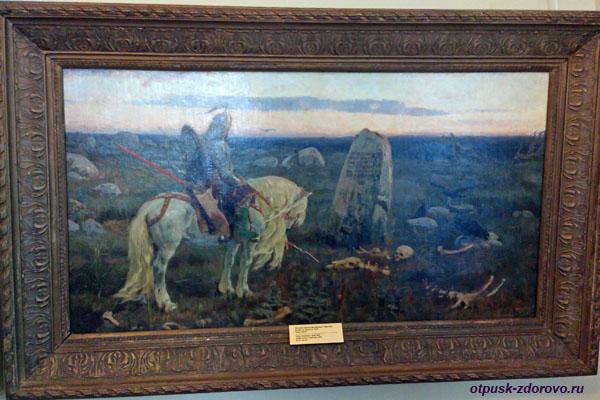В. Васнецов, картина Витязь на распутье, Историко-художественный музей, Серпухов