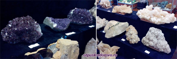 Выставка камней, Историко-художественный музей, Серпухов