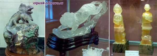 Изделия из камня, Историко-художественный музей, Серпухов