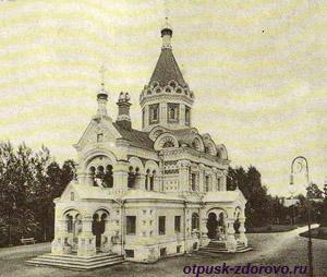 История замка и усадьбы графа Владимира Храповицкого, церковь царицы Александры