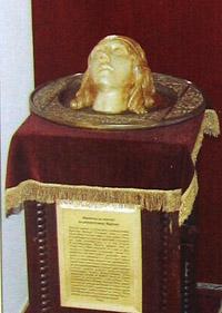 Спасо-Преображенский собор, Муром, голова великомученицы Варвары