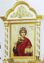 Покровский собор, Муром, Икона великомученика и целителя Пантелеимона