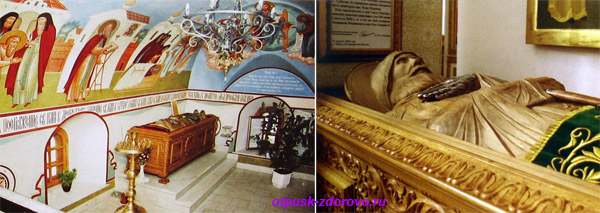 Покровский собор, Муром, Гробница и мощи Илии Муромца