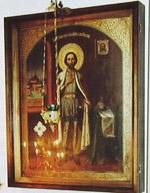 Покровский собор, Муром, Икона Александра Невского