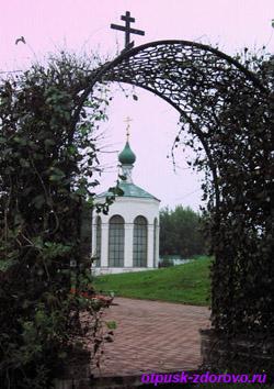 Спасо-Преображенский монастырь в Муроме, Часовня-костница