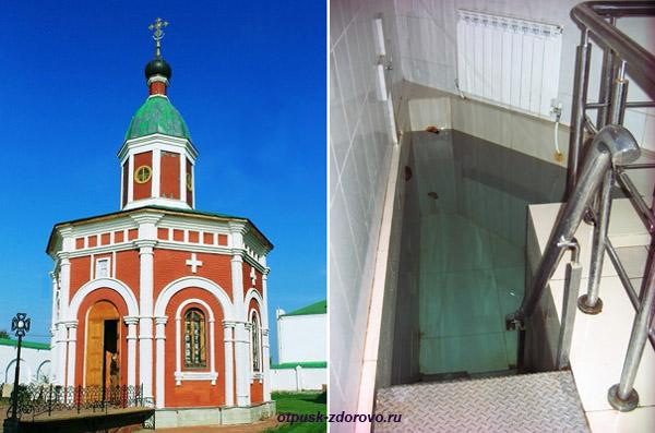Спасо-Преображенский монастырь в Муроме, часовня с купелью Живоносный источник