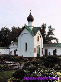 Спасо-Преображенский монастырь в Муроме, Часовня Георгия Победоносца