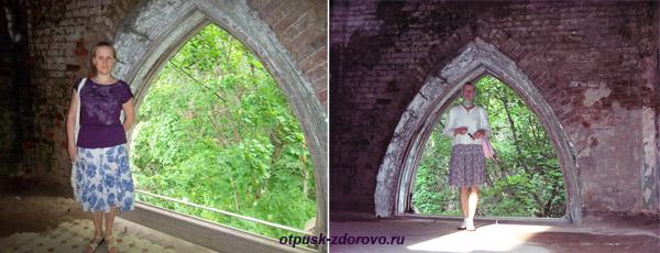Усадьба Храповицкого в Муромцево, замок внутри