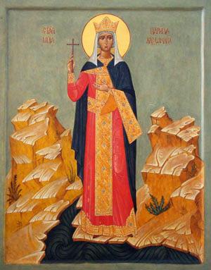 Икона святой мученицы царицы Александры Римской