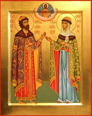 Святые князья Петр и Феврония, муромские чудотворцы, икона