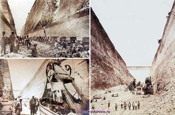 Как строили Коринфский канал