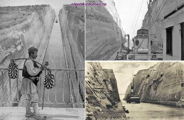 История строительства Коринфского канала в Греции