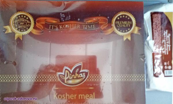 Коробка с кошерной едой на рейсе Аэрофлота