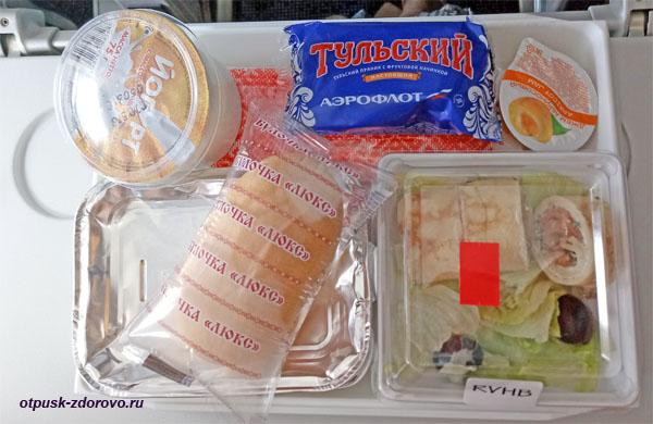 Русское питание на борту Аэрофлота
