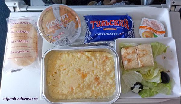 Что входит в русское питание Аэрофлота