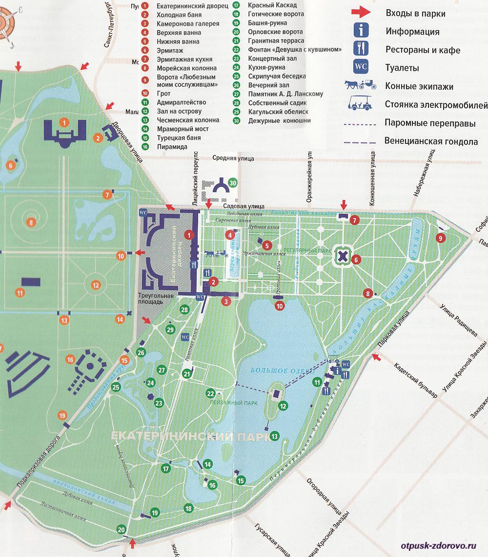 Карта Екатерининского парка в Царском Селе (Пушкин)