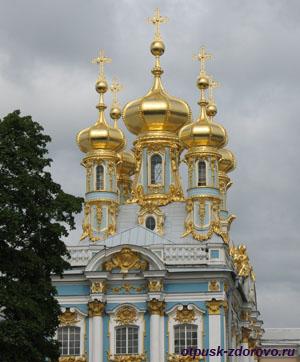 Екатерининский дворец в Царском Селе (город Пушкин), храм