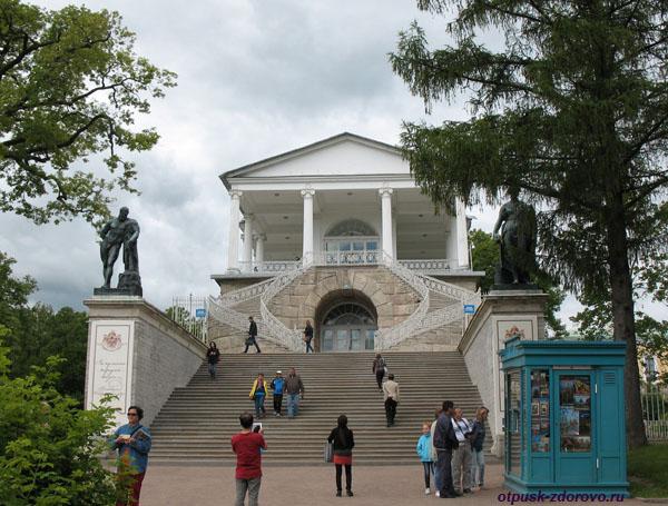 Екатерининский парк в Царском Селе (город Пушкин), Галерея