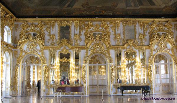 Екатерининский дворец в Царском Селе (город Пушкин), большой зал