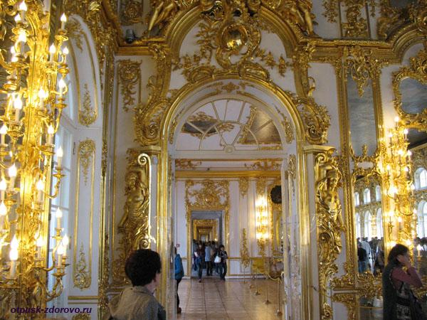 Екатерининский дворец в Царском Селе (город Пушкин), Парадная (золотая) Анфилада