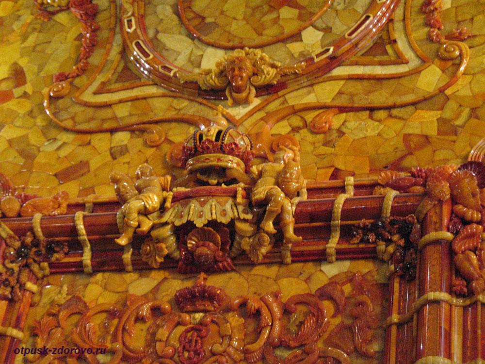 Екатерининский дворец в Царском Селе (город Пушкин), Янтарная Комната