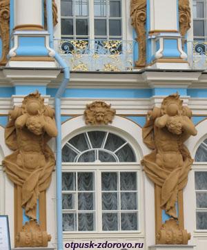 Екатерининский дворец в Царском Селе (город Пушкин), Атланты