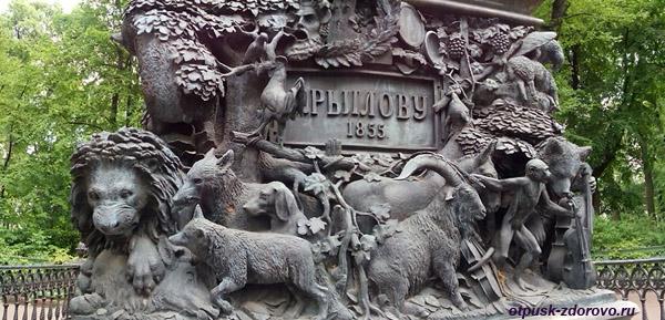 Памятник Крылову в Летнем саду в Санкт-Петербурге