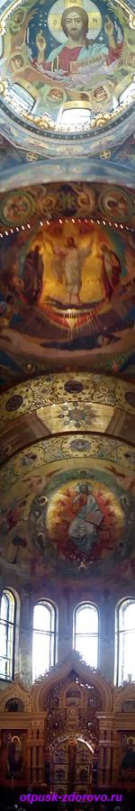 Собор Спаса-на-Крови в Санкт-Петербурге внутри