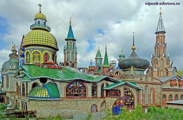 Вселенский Храм, Старое Аракчино, Казань