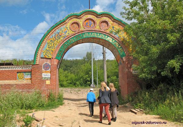 На территории Вселенского храма, Казань