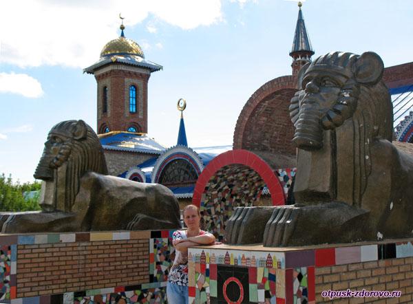 Сфинксы у дома Всех Религий в Казани