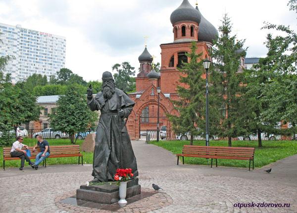 Памятник митрополиту Русской Православной Старообрядческой Церкви Андриану в Казани