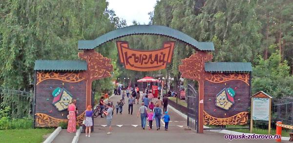 Вход в Парк Кырлай, Казань