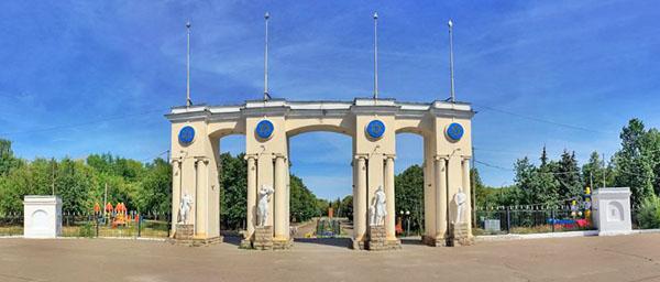 Вход в парк Крылья Советов, Казань