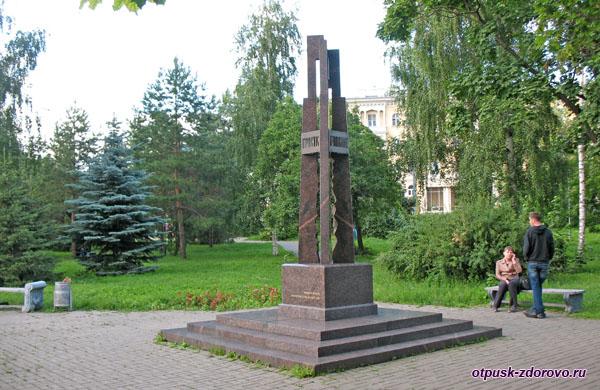 Памятник Жертвам политических репрессий, Ленинский сад, Казань