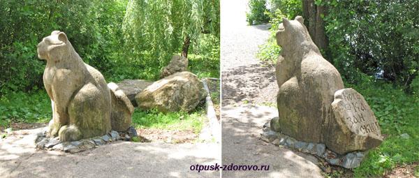 Казанский кот возле Раифского монастыря