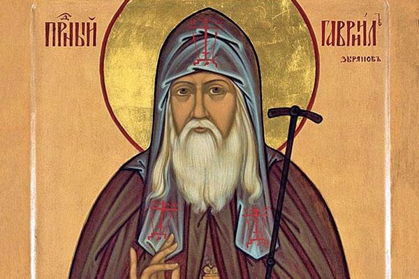 Икона преподобного Гавриила Зырянова