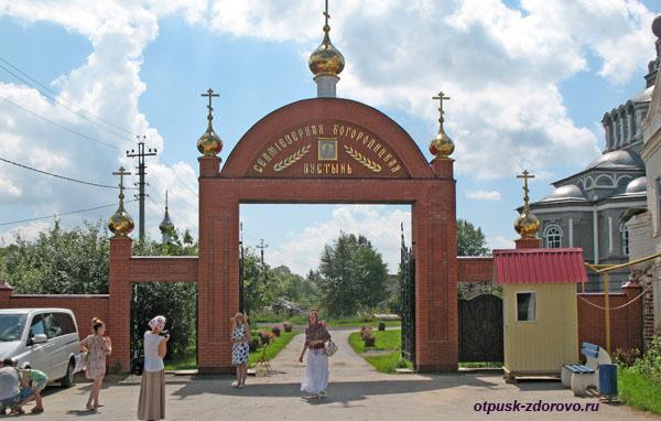 Седмиезерная Богородицкая пустынь, Казань