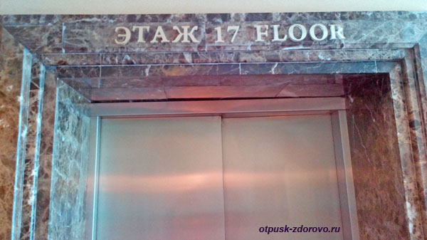 Смотровая площадка Гранд-отеля Казани, лифт на 17 этаж