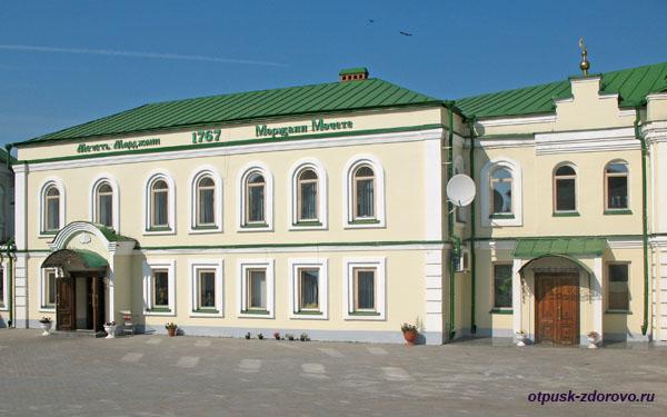 Мечеть Марджани, Старотатарская слобода в Казани